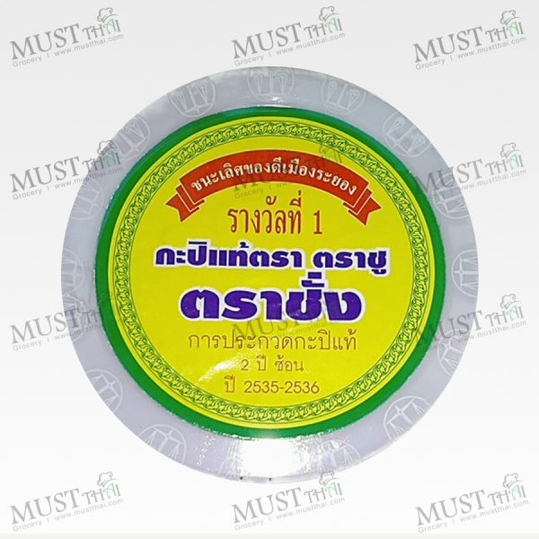 Thai Shrimp Paste - Tra Chang (185g.)