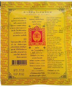 Traditional Tooth Powder - Viset Niyom (40g)