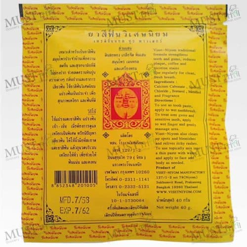 Traditional Tooth Powder - Viset Niyom (40g)