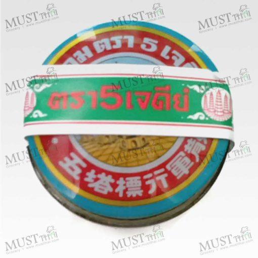Ya-Hom Powder Medicine Original - Five Pagodas (25 g.)
