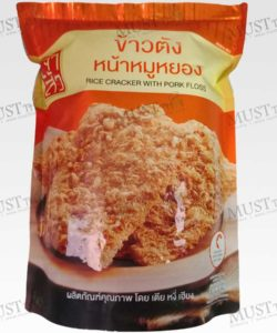 Rice Cracker with Pork Floss - ChaoSua (110g)