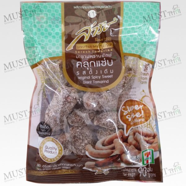 Original Spicy Sweet Giant Tamarind - Sarach (90g)