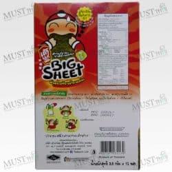 Big Sheet Seaweed Hot&Spicy Flavor - Taokaenoi (Box / 3.5gx12)