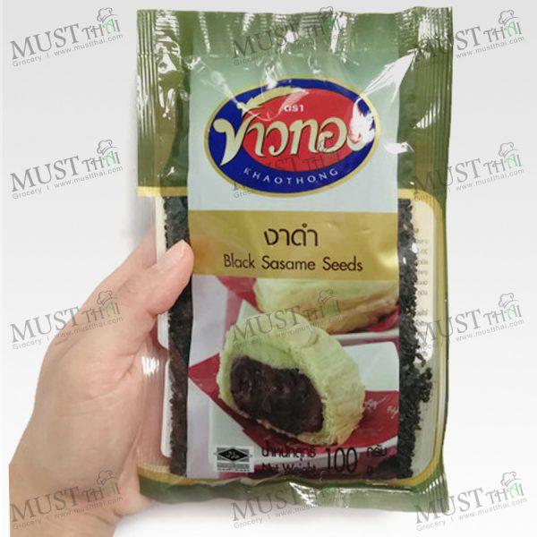Black Sesame Seeds - Khaothong (100 g.)