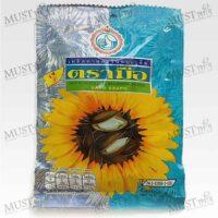 Dry Roasted Sunflower Seeds - Hand (24g.)