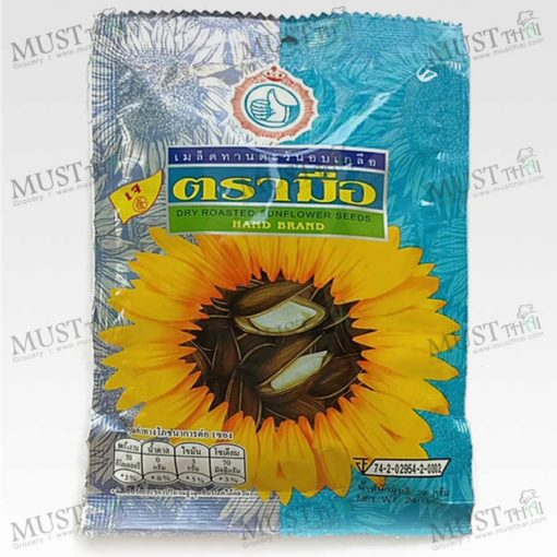 Dry Roasted Sunflower Seeds - Hand (24g.)