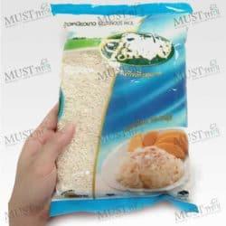 Glutinous Rice - Raitip (1 kg.)