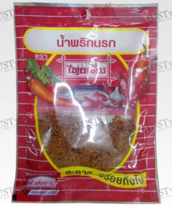 Na-Rok Chili Flake - Thai Derm (22g)