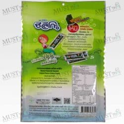 Roasted Seasoned Seaweed Original Flavour – Seleco 45g (100 pcs*1)