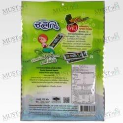 Roasted Seasoned Seaweed Original Flavour – Seleco 45g (100 pcs*1)