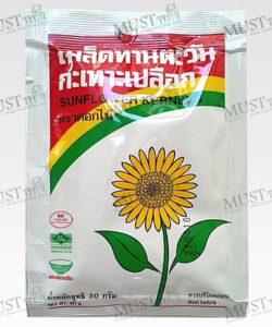 Sunflower Kernels - Flower (30g.)