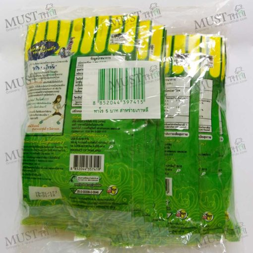 Fish Snack Korean Seaweed Flavoured - Pack (7.5g x12)
