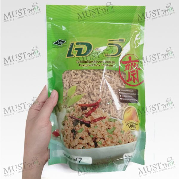 Textured Soy Protein- JV (350 g.)