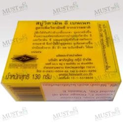 Bennett Natural Extracts Soap is enriched with Orange extract, Vitamin C & E.