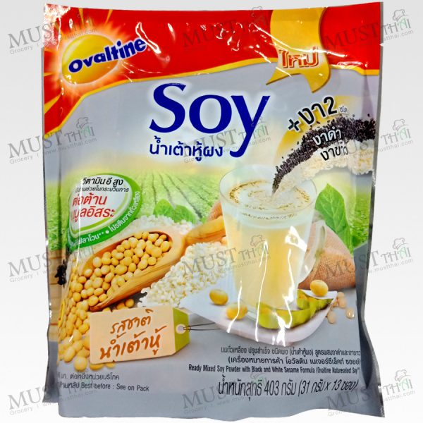 Ovaltine Natureselect Soy Sesame Formula Ready Mixed Soy Powder pack of 13 sachets
