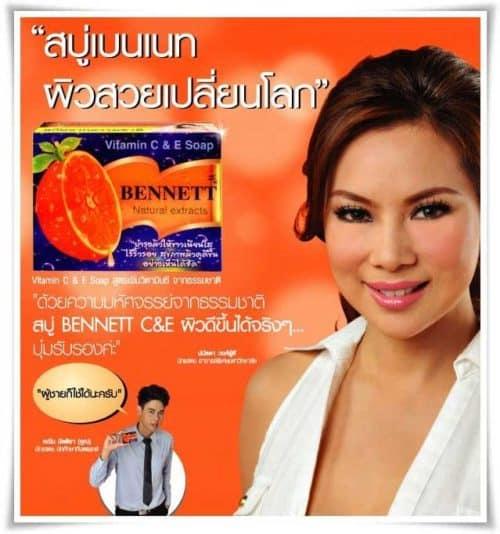 Bar Soap Vitamin C - Bennett (130g.)