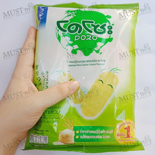 Dozo Original Flavor Japanese Rice Cracker