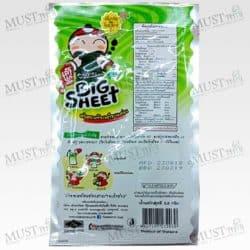Taokaenoi Big Sheet Crispy Fried Seaweed Classic Flavor 3.5 g