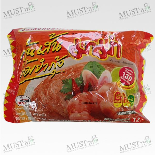 Instant Bean Vermicelli Noodles Tom Yum Koong Flavor - MaMa (40 g.)