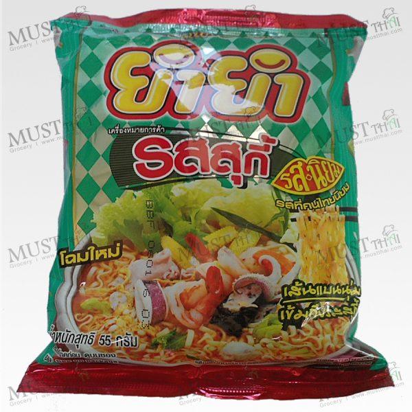 Instant Noodles Suki Flavour - Yum Yum (55 g.)