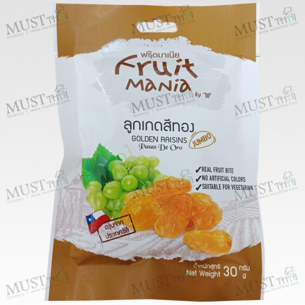 Fruit Mania Golden Raisins Jumbo (pasas de oro) Grape from Chile.