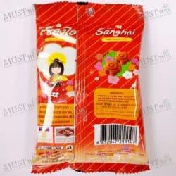 Shanghai Plum Flavoured Candy 45g