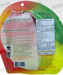 Dehydrated Mango High vitamin C - J Fruit (30g)