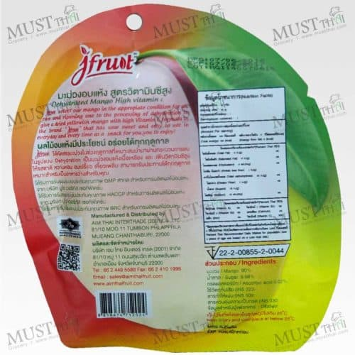 Dehydrated Mango High vitamin C - J Fruit (30g)