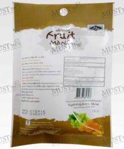 Fruit Mania Jumbo Golden Raisins 30g