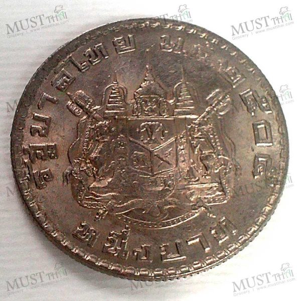 Old coins Thailand 1 Baht for use in Thailand B.E. 2505