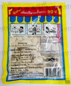 Pumpkin Seeds – Hand (15g) pack of 12