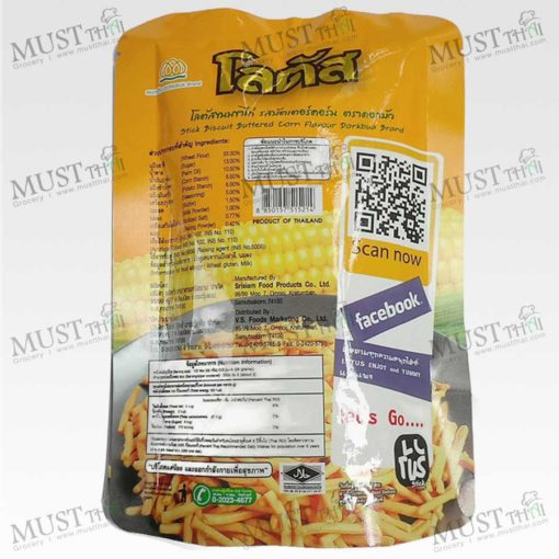 Lotus Biscuit Stick Buttered Corn Flavour - Dorkbua (55g)