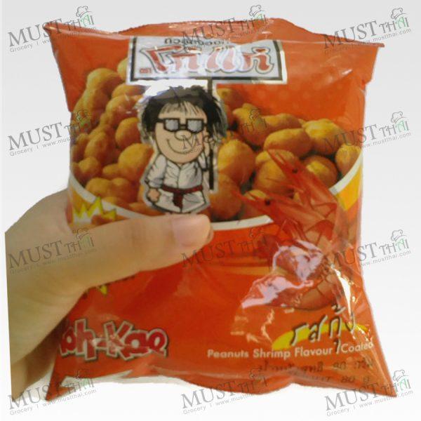 Shrimp Flavour Coated Peanuts – Koh-Kae (80g)