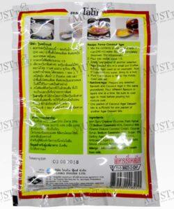 Lobo Coconut Flavour Agar Dessert Mix 60g