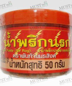 Chili Paste (Na Rog) – Pan Tai Norasingh (50g.)