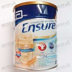 Ensure Complete Balanced Nutrition Vanilla Artificially 850g