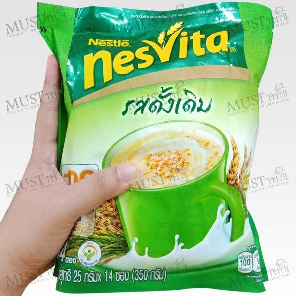 Nesvita Lactifiber Original Instant Cereal