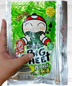 Taokaenoi Fried Seaweed Classic Flavor 28 g