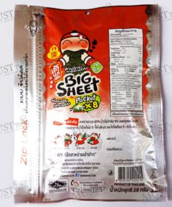 Taokaenoi Big Sheet x8 Crispy Fried Seaweed Hot&Spicy Flavor