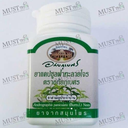 Thai Herb Fa Ta Lai Jone capsule - Abhaibhubejhr (60 capsule)