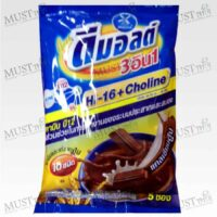 Dmalt 3in1 Malt Extract Beverage Chocolate Flavored Ready Mixed 35g x 5pcs