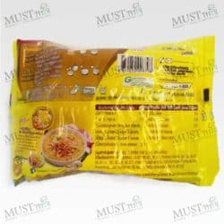 Instant Noodles Pork with Garlic Soup Flavor- Yum Yum Jumbo (67g)