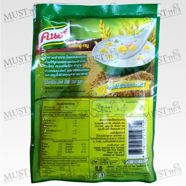 Jok Instant Porridge Fluffy Egg with Pork Flavour – Knorr (35 g)