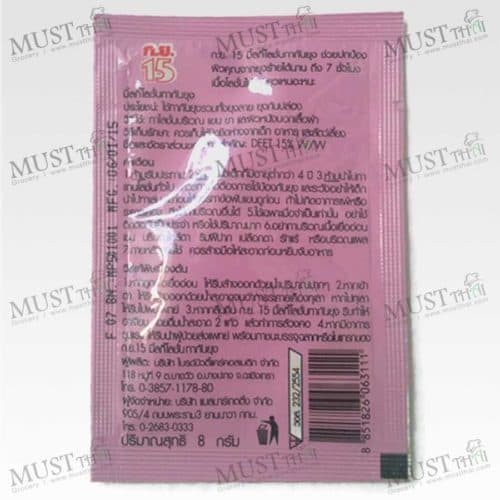 Fresh Blossum Scent Milky Lotion Mosquito Repellent - Kore Yore 15 (8ml)