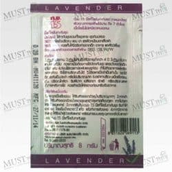 Lavender Scent Lotion Mosquito Repellent - Kore Yore 15 (8ml)