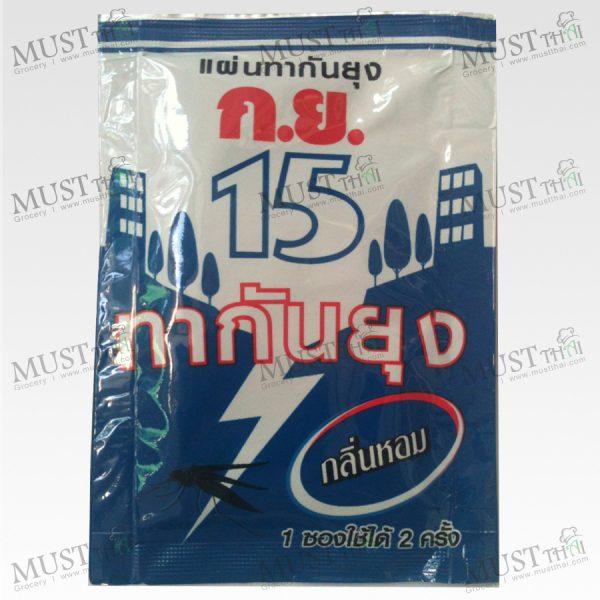 Mosquito Repellent Pad - Kore Yore 15 (2 pcs)