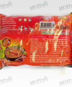 Instant Noodles Tom Yum Kung Creamy Flavor- Yum Yum Jumbo (67 g.)