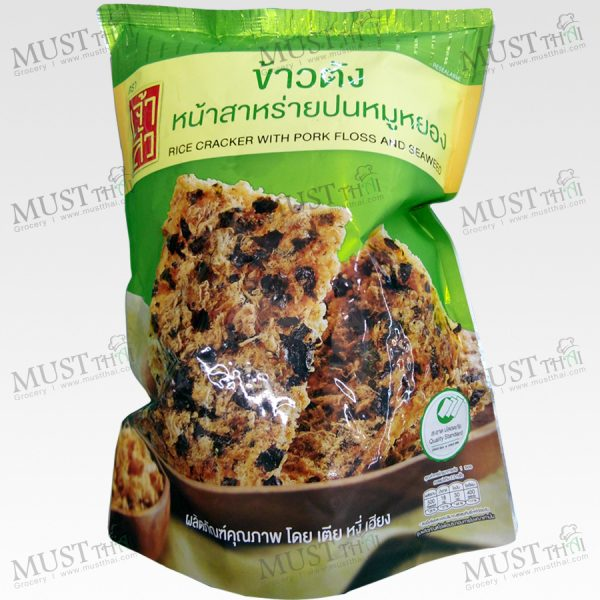 Rice Cracker Pork Floss Seaweed - ChaoSua (100g)