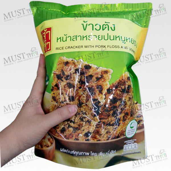 Rice Cracker Pork Floss Seaweed - ChaoSua (100g)