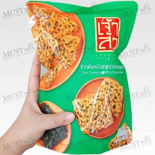 Chao Sua Rice Cracker with Pork Floss and Seaweed 90g